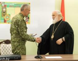 Состоялся визит Патриаршего Экзарха в Учебный центр Института пограничной службы Республики Беларусь