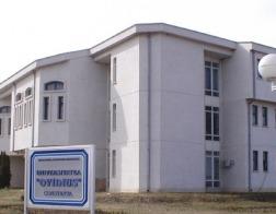 В Румынии прошла международная конференция по религиоведению