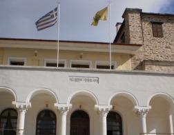 Афонские монастыри осудили правительство Греции за признание названия Македонии