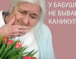 Православная служба помощи