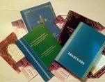 Православный молитвослов переведен на таджикский язык