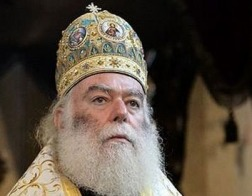Патриарх Александрийский: