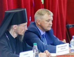 Под председательством епископа Борисовского Вениамина прошла конференция «Семья — опора государства»