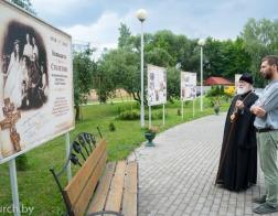 Митрополит Павел возглавил открытие выставки, посвященной столетию мученической кончины Царственных страстотерпцев