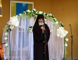 Фестиваль семьи «Под покровом Петра и Февронии» прошел в Столбцах