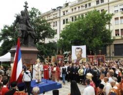 В Сербии почтили память Царской семьи