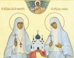 В сотую годовщину гибели преподобномучениц великой княгини Елисаветы и инокини Варвары состоялись богослужения у их мощей в Гефсимании