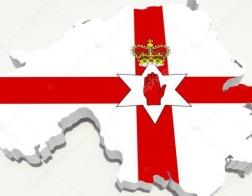 Закрывается единственная католическая семинария, которая функционировала на территории Северной Ирландии
