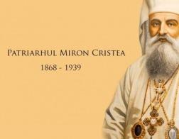 В Румынии отметили 150-летие со дня рождения первого Румынского Патриарха Мирона (Кристя)