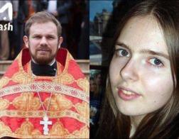 Священник убил свою супругу в Подмосковье