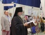 В Нижнем Новгороде проходит XXXI Международная выставка-ярмарка «Нижегородский край — земля Серафима Саровского»